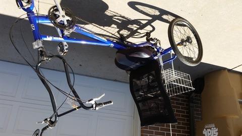 sun promax reciprocal tricycle